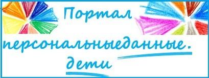 Приложение №_Баннер_ от_дата_  _тема_ (4243698v1)