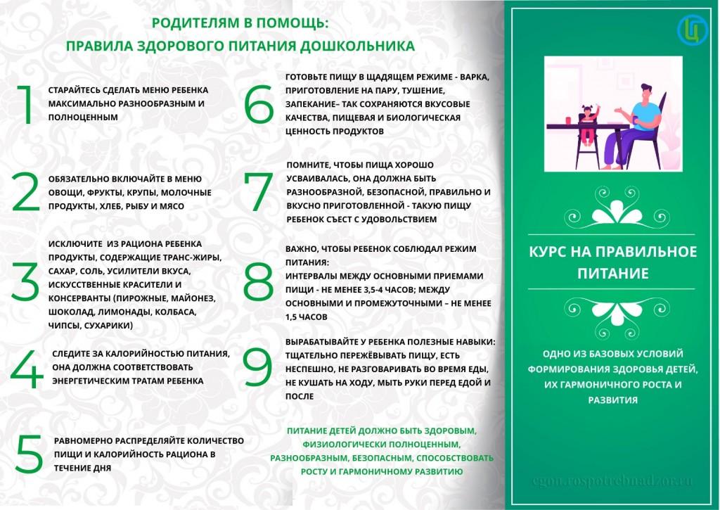 ДОУ_11